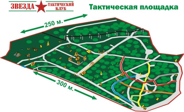 площадка для пейнтбола в Красноярске - Звезда