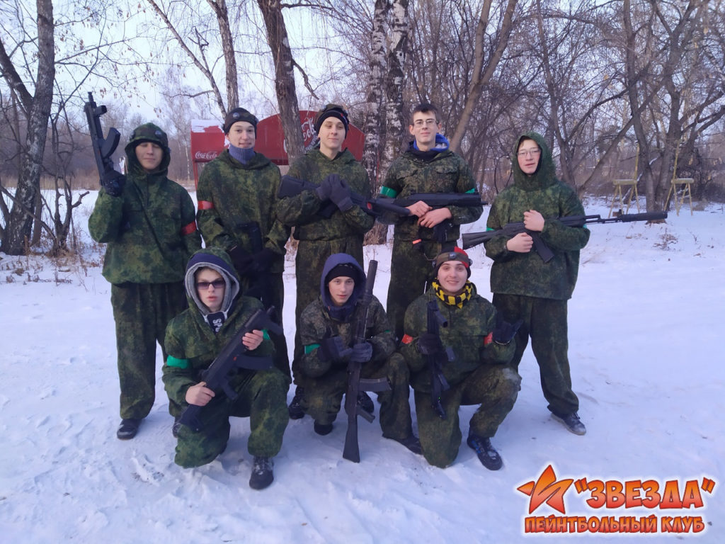 пейнтбол и лазертаг в Красноярске - пейнтбольный клуб Звезда